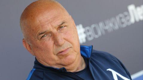 Георги Тодоров си хареса юноши за Левски