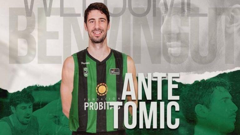 Анте Томич се завърна в Каталуния, но не в Барселона