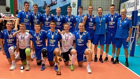 Левски шампион за младежи до 20 години (видео + снимки)