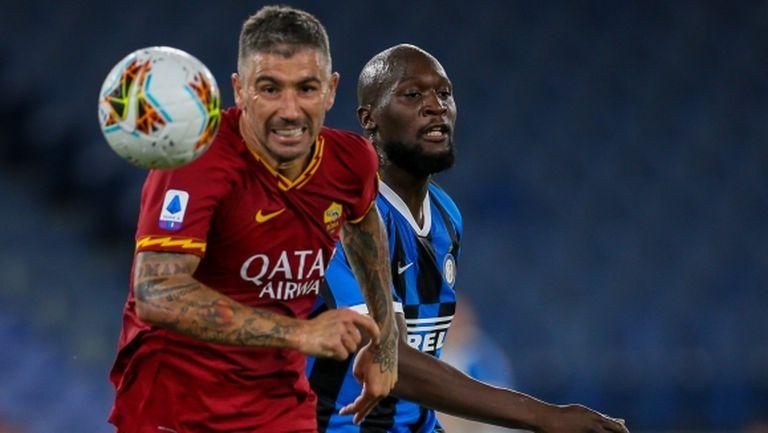 За пети пореден път: Рома и Интер не излъчиха победител (видео)