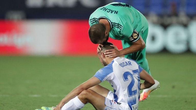 В Испания: Недадена дузпа срещу Реал Мадрид отне мечтата на Леганес