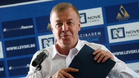 Наско Сираков: Няма да бият Левски като тъпан