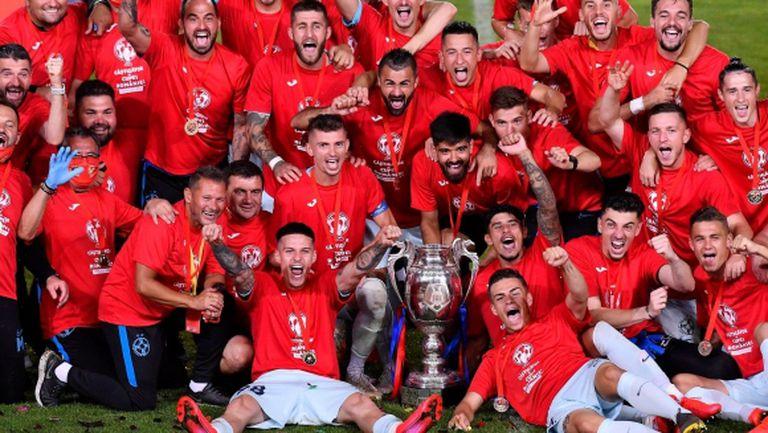 Стяуа (Букурещ) триумфира с купата на Румъния