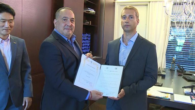 Димитър Аврамов оглави Българската професионална таекуондо федерация