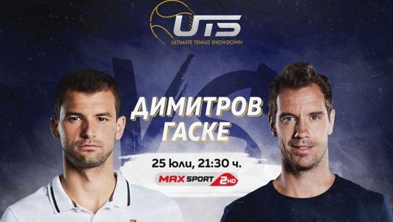 Григор Димитров се завръща на корта през уикенда