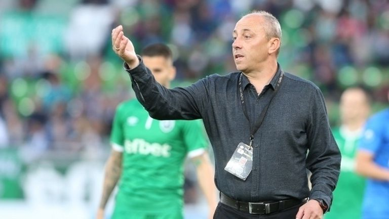 Илиан Илиев: Очаквам Славия да ни подаде ръка