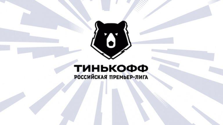 Новият сезон в Русия започва на 8 август