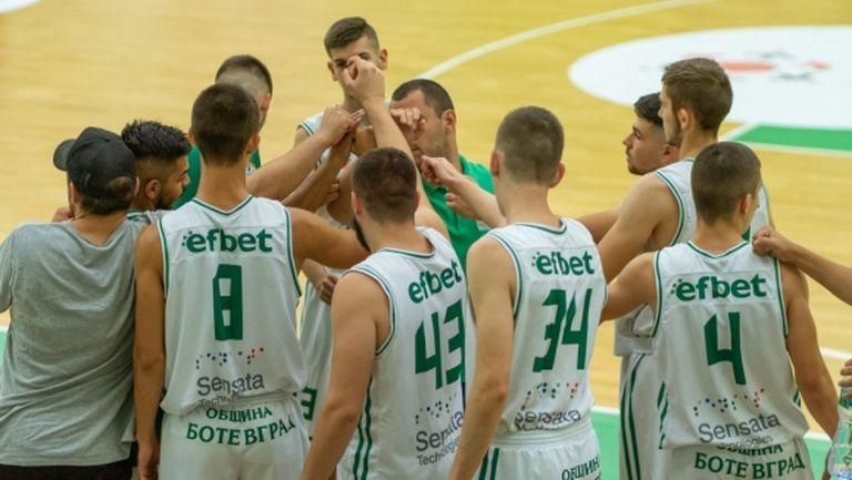 Балкан спечели Първа дивизия при юношите