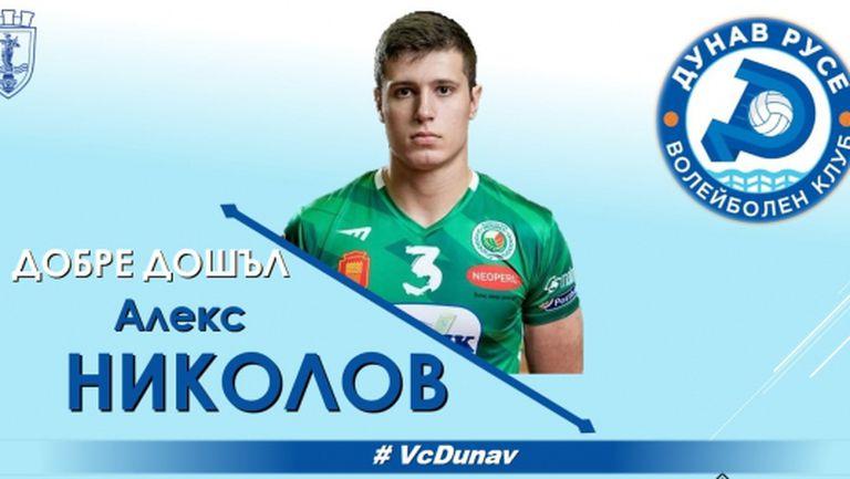 Алекс Николов ще играе в Дунав (Русе)