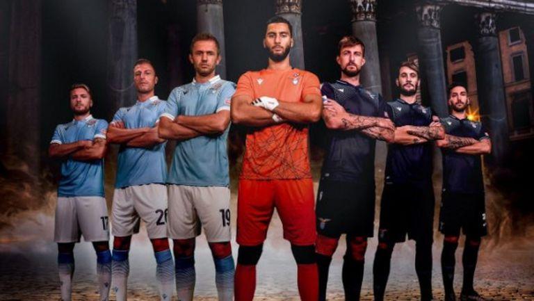 Лацио представи екипите за новия сезон