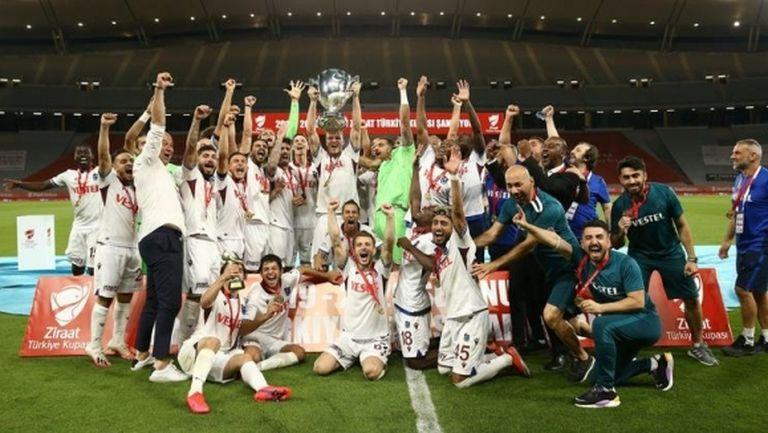 Трабзонспор спечели Купата на Турция