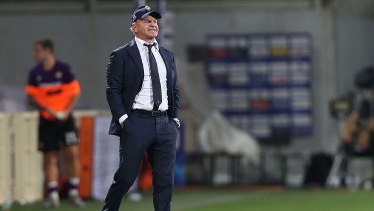Якини остава треньор на Фиорентина и за следващия сезон