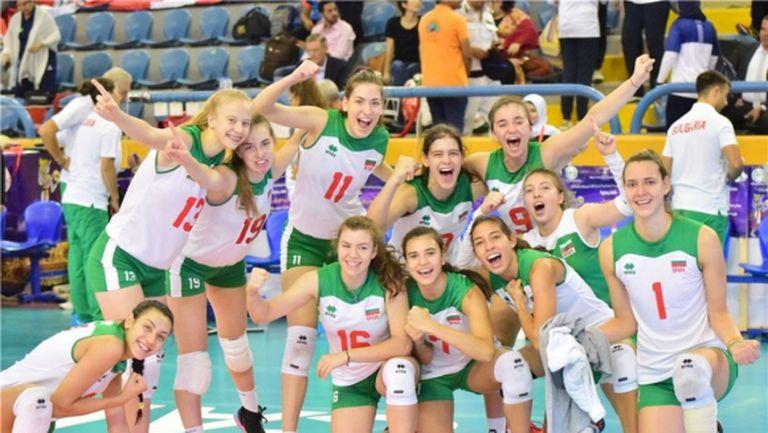 Пет маричанки в състава на България U19
