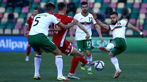 """Срам за България! Литва разби """"лъвовете"""""""