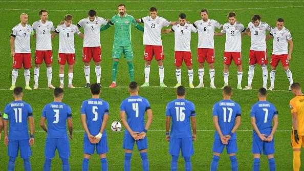 Грузия - Гърция 0:2