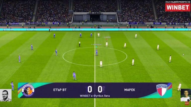 Етър надви Марек с 4:2 във виртуалното футболно първенство на България