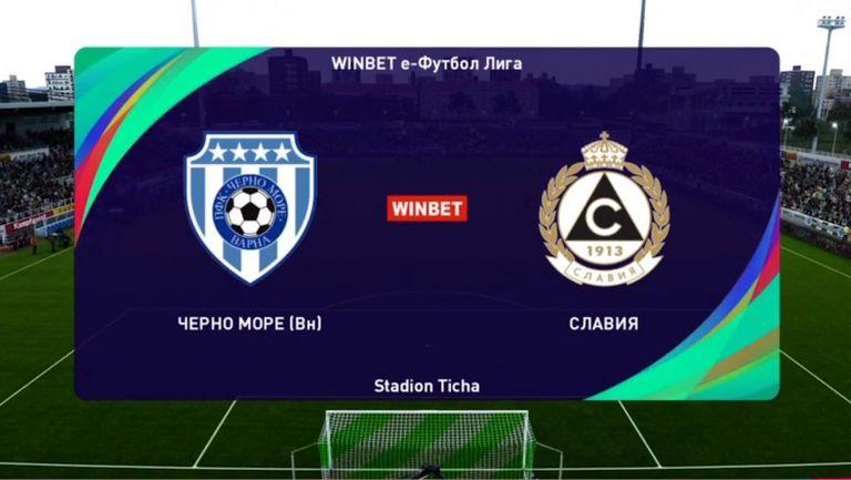 """Черно море и Славия си спретнаха 3:3 в """"WINBET е-футбол лига 2020"""""""