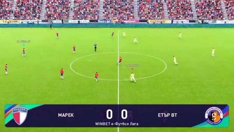 Марек надви Етър с 6:3 в WINBET е-футбол лига 2020