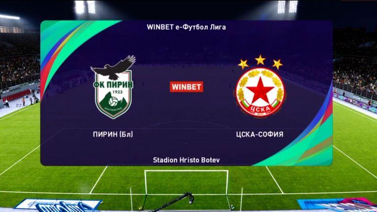 Пирин и ЦСКА-София направиха 2:2 в WINBET е-футбол лига 2020