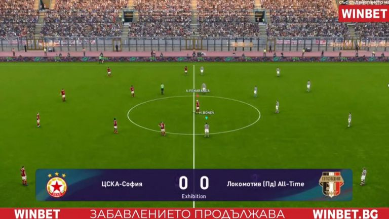 ЦСКА-София отстъпи пред Локомотив (Пловдив) ALL STARS с 1:4