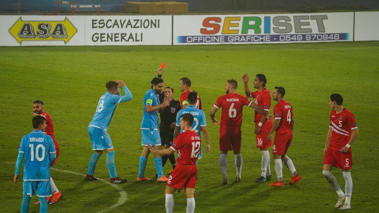 Сан Марино - Гибралтар 0:0