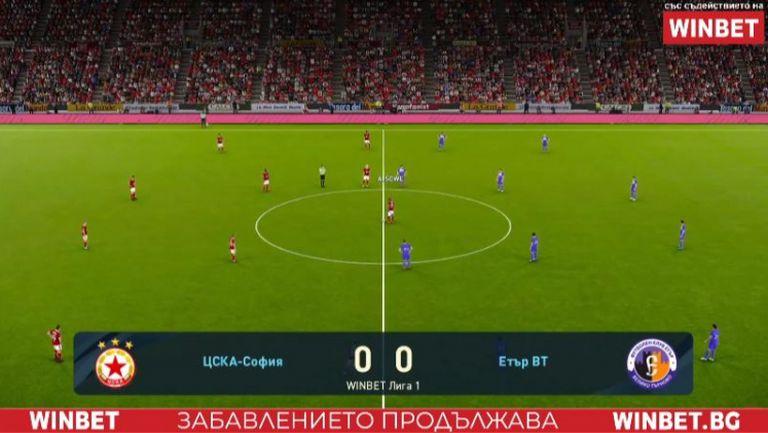 Етър би с 4:1 ЦСКА-София в WINBET е-футбол лига