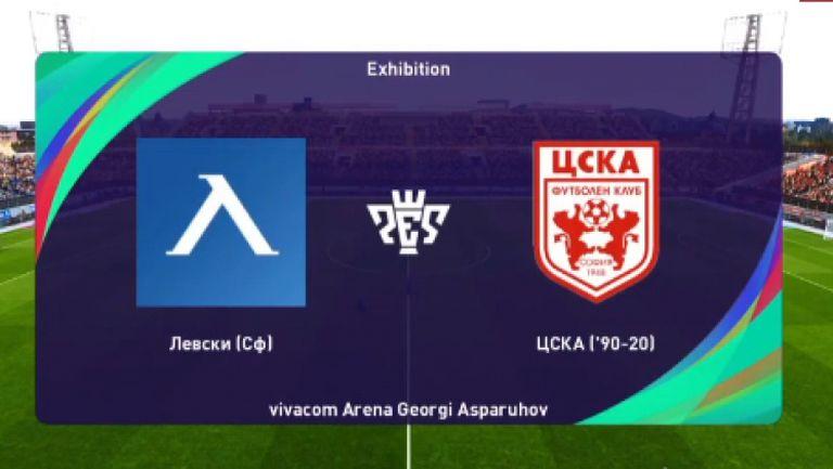 Интригуващ сблъсък между Левски и ЦСКА от 90-те до днес