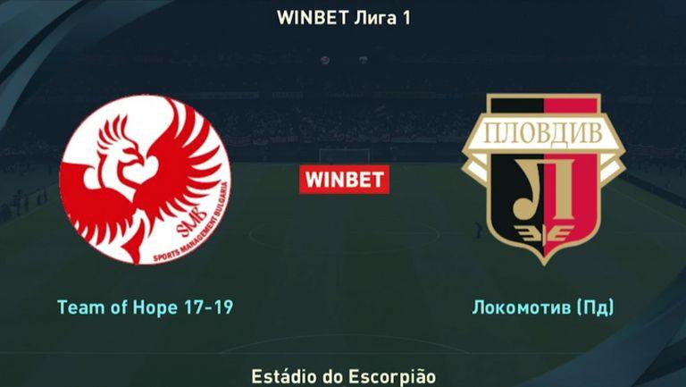 """""""WINBET е-футбол лига 2020"""" - Отборът на надеждата (17-19) - Локомотив (Пловдив)"""