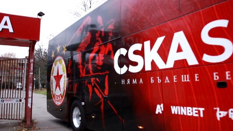 ЦСКА-София се похвали с нов модерен автобус