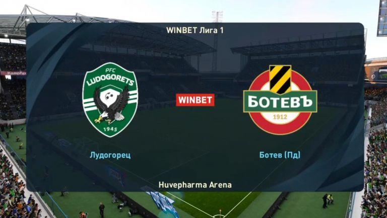 Германски шампион с драматично равенство в WINBET е-футбол лига
