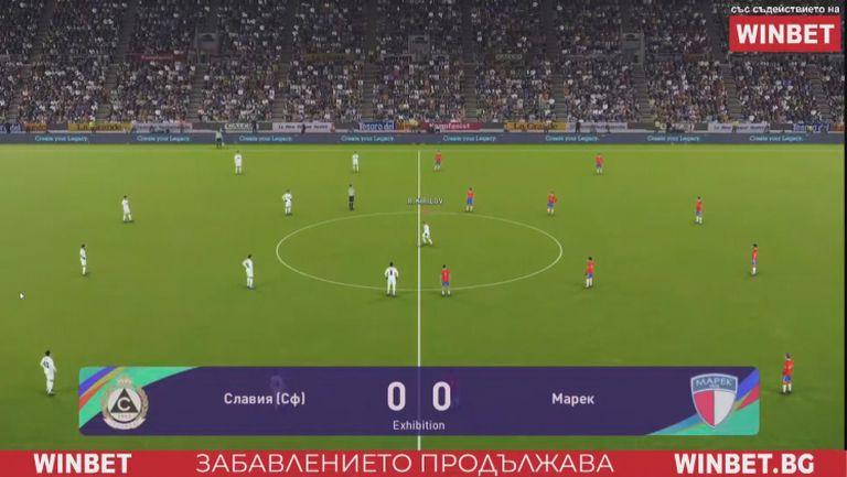 "Славия - Марек,  ""WINBET е-футбол лига 2020"""