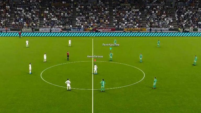 Славия повали Хебър (Пазарджик) във виртуалния футболен шампионат на България