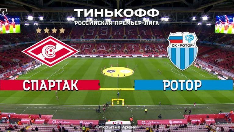 Спартак (Москва) - Ротор 2:0