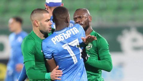 Късен гол повали Левски в Разград и прати Лудогорец на първо място (видео+галерия)