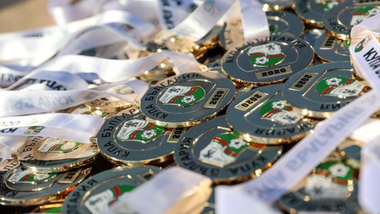 БФС обяви съдийските наряди за 1/16-финалите от Купата на България