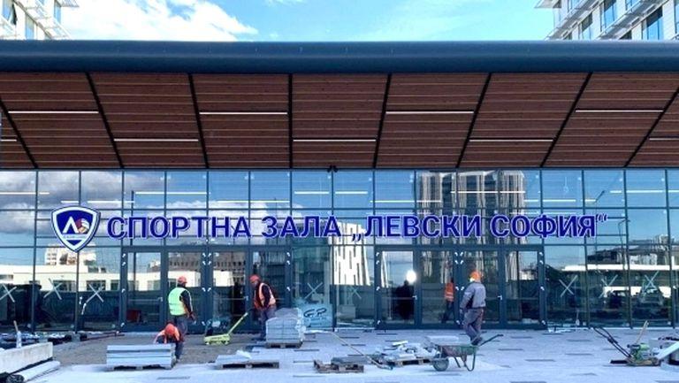 Новата зала на Левски София пред завършване (снимки)