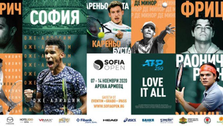 Жребият за Sofia Open ще бъде изтеглен на 6 ноември и ще се излъчва онлайн