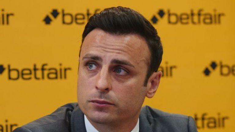 Бербатов: Почетино може и да не реши проблемите на Юнайтед