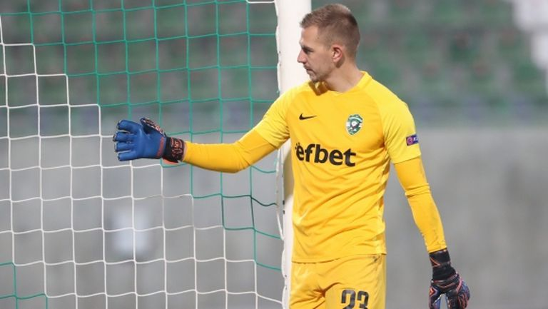 Пламен Илиев: Шансовете ни са илюзорни, ще се борим за клуба