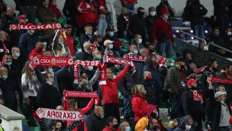 Привържениците на ЦСКА-София се обявиха против отлагането на мача с Левски