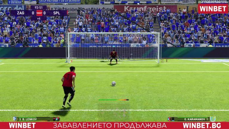 Icaka с драматична победа в последните секунди на мач от WINBET е-футбол лига