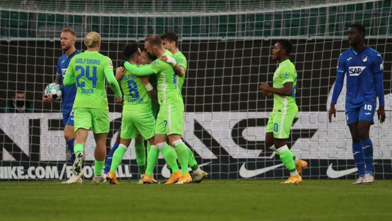 """Волфсбург и Хофе превърнаха """"заспал"""" мач в една от най-големите драми в последно време (видео)"""