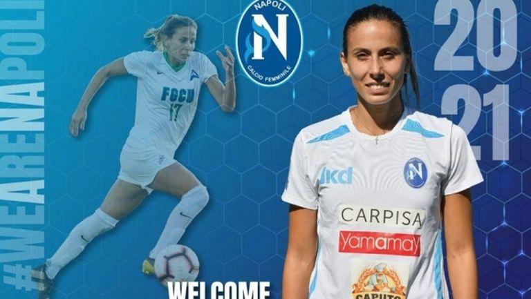 Най-добрата ни футболистка дебютира в Серия А