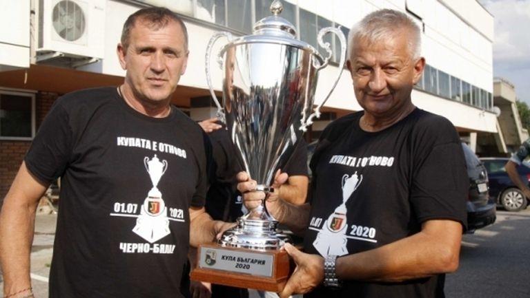 Крушарски каза кога ще обяви новия треньор на Локомотив (Пловдив)