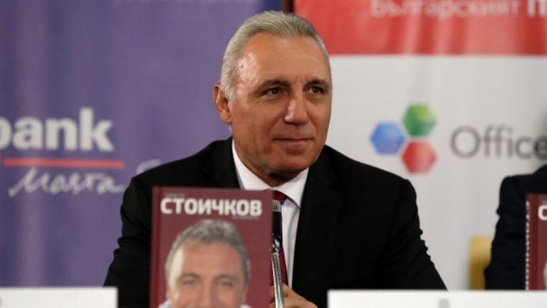 Книгата на Стоичков във всички магазини на Барса