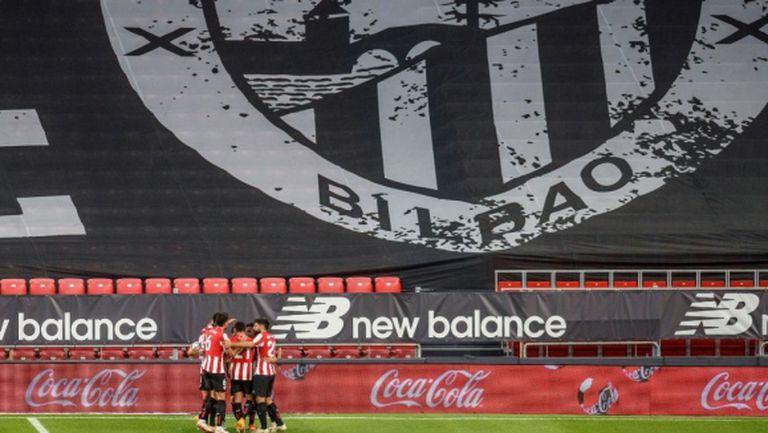 Атлетик Билбао се обръща към Марселино