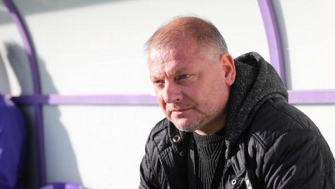Клуб от efbet Лига остана без треньор