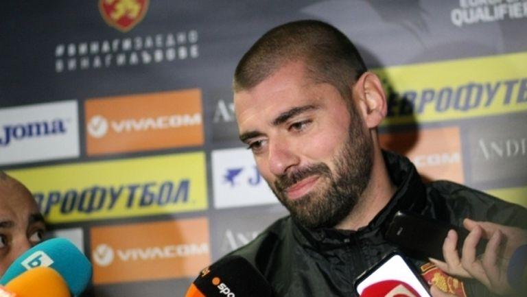Викнаха Георги Георгиев по спешност в националния отбор