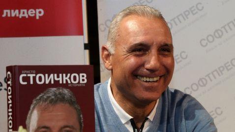 """Стоичков: Бих заменил моята """"Златната обувка"""" за световна купа на Меси"""