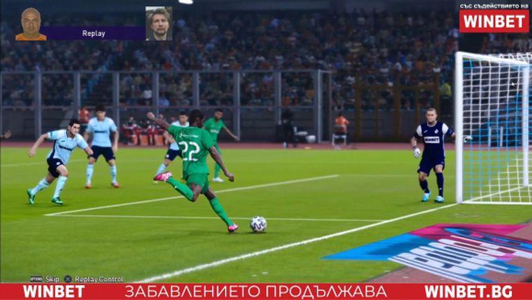 Лудогорец продължи с пълен актив в WINBET е-футбол лига